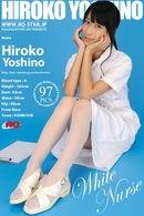 White Nurse