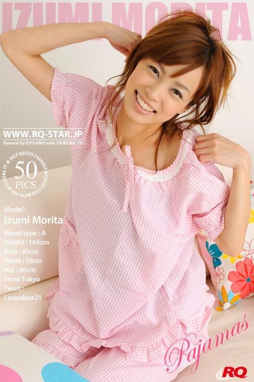 Izumi Morita - `Pajamas` - for RQ-STAR