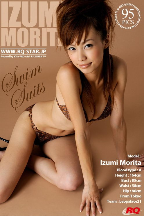 Izumi Morita - `Swim Suits` - for RQ-STAR