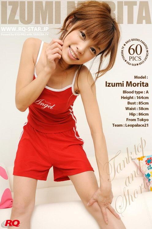 Izumi Morita - `Tank Top and Shorts` - for RQ-STAR
