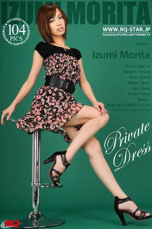 Izumi Morita - `Private Dress` - for RQ-STAR