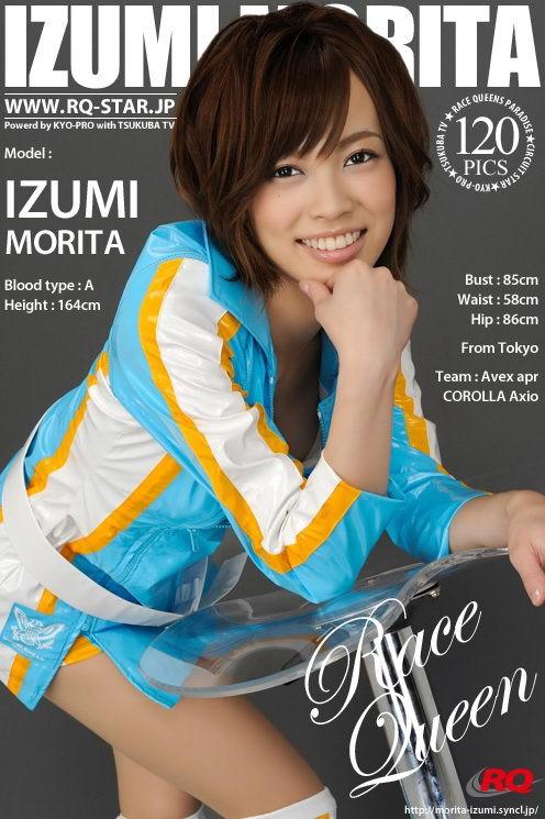 Izumi Morita - `Race Queen` - for RQ-STAR