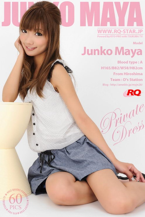 Junko Maya - `296 - Private Dress` - for RQ-STAR