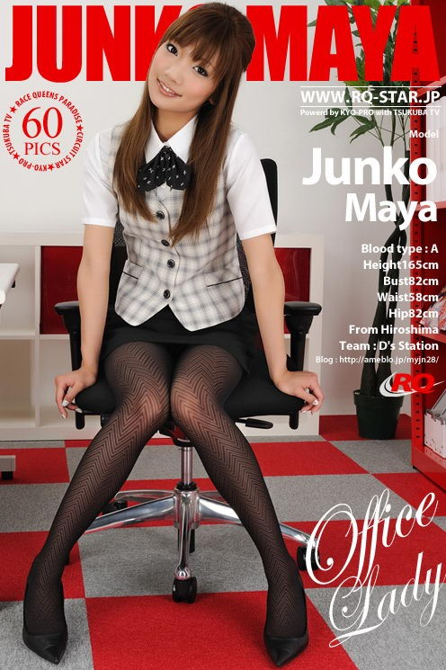 Junko Maya - `313 - Office Lady` - for RQ-STAR