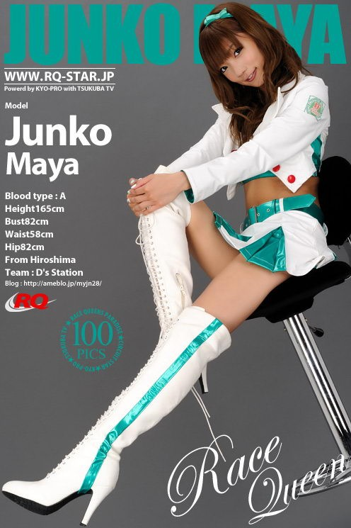 Junko Maya - `315 - Race Queen` - for RQ-STAR