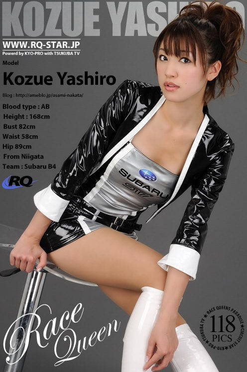 Kozue Yashiro - `00250 - Race Queen` - for RQ-STAR