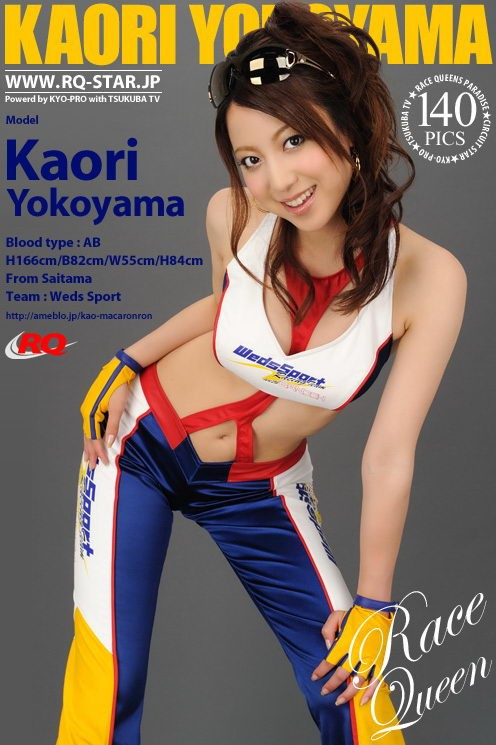 Kaori Yokoyama - `Race Queen` - for RQ-STAR