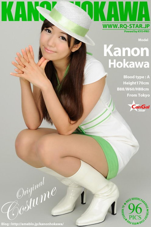 Kanon Hokawa - `Original Costume` - for RQ-STAR