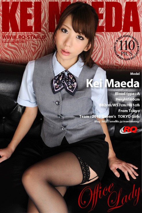 Kei Maeda - `Office Lady` - for RQ-STAR