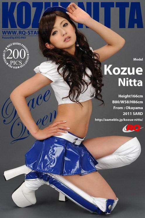 Kozue Nitta - `Race Queen` - for RQ-STAR