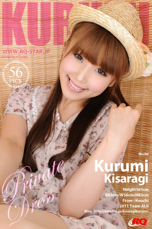 Kurumi Kisaragi - `Private Dress` - for RQ-STAR