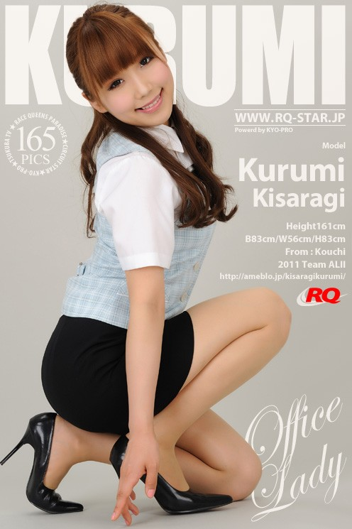 Kurumi Kisaragi - `Office Lady` - for RQ-STAR