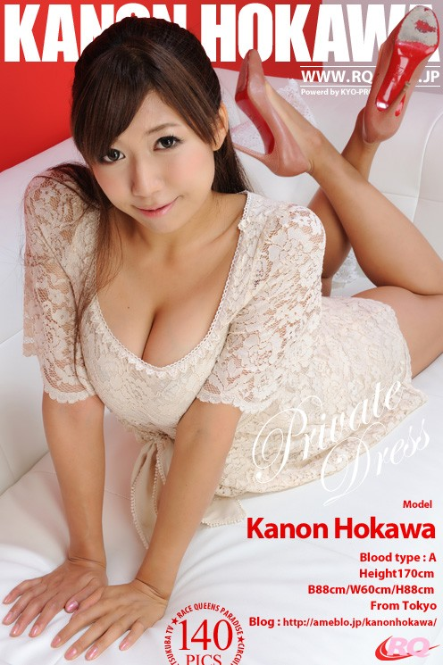Kanon Hokawa - for RQ-STAR