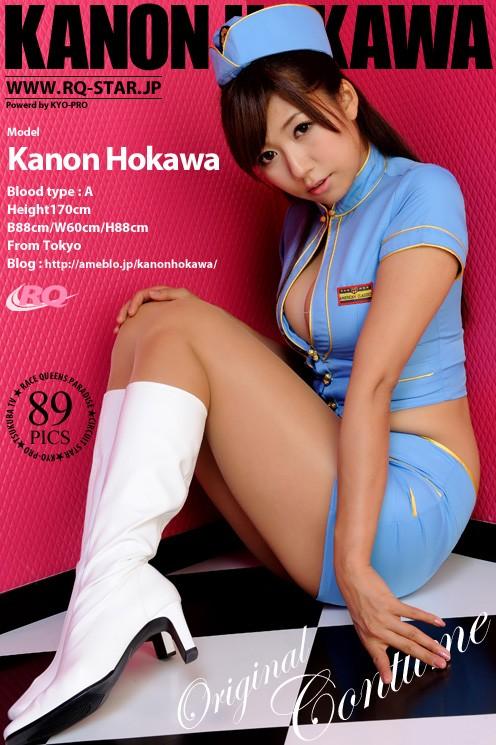 Kanon Hokawa - `Original Costume` - for RQ-STAR