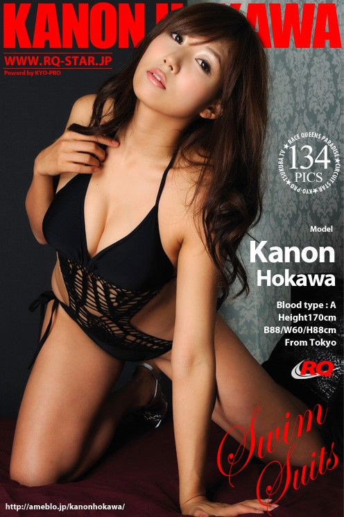 Kanon Hokawa - `Swim Suits` - for RQ-STAR
