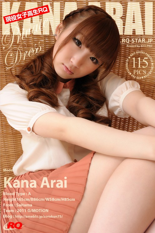 Kana Arai - `Private Dress` - for RQ-STAR
