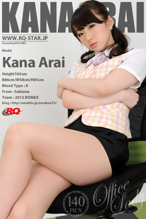 Kana Arai - `Office Lady` - for RQ-STAR