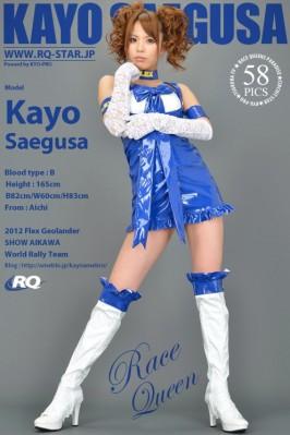 Kayo Saegusa  from RQ-STAR