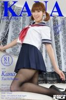 918 - School Girl/Student Style [2014-06-18]