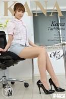 919 - Office Lady [2014-06-23]