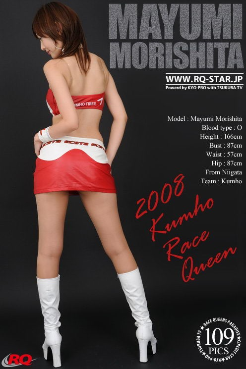 Mayumi Morishita - `8 - 2008 Kumho Race Queen` - for RQ-STAR