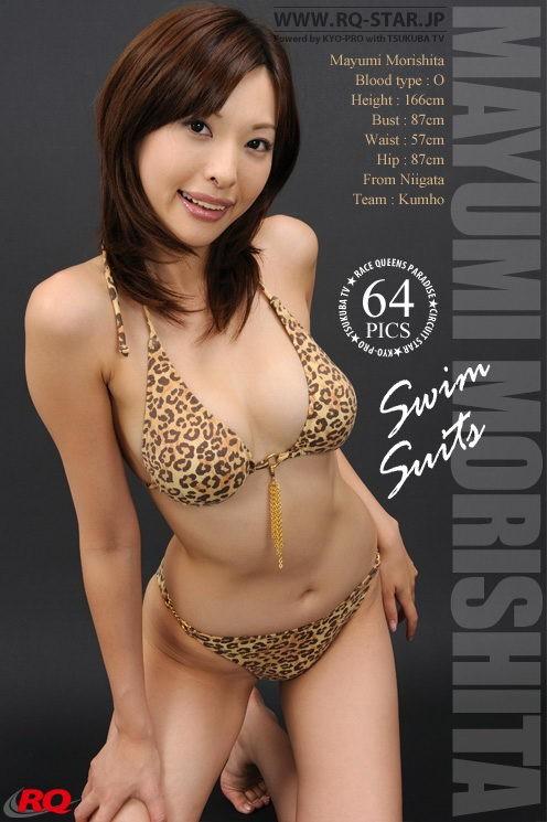 Mayumi Morishita - `12 - Swim Suits` - for RQ-STAR