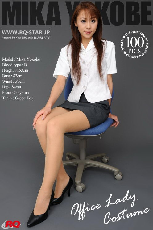Mika Yokobe - `23 - Office Lady` - for RQ-STAR