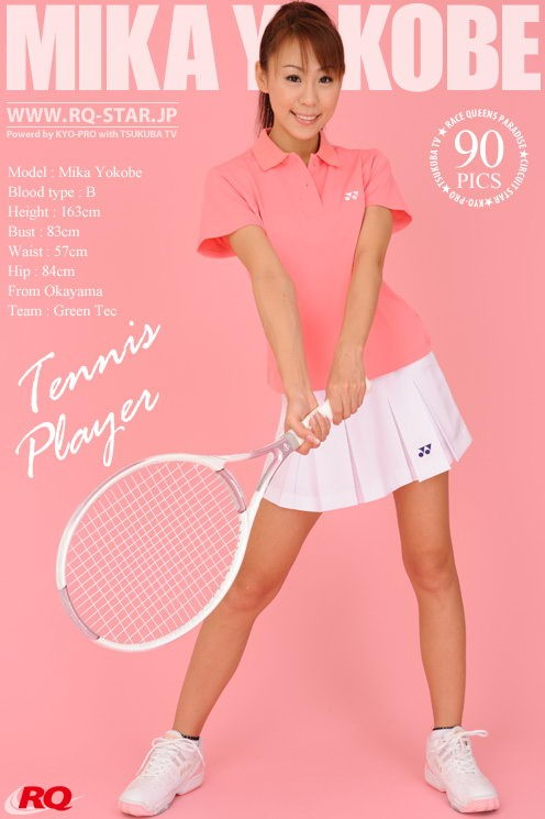 Mika Yokobe - `26 - Tennis Player` - for RQ-STAR