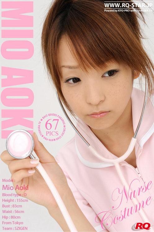 Mio Aoki - `Nurse Costume` - for RQ-STAR