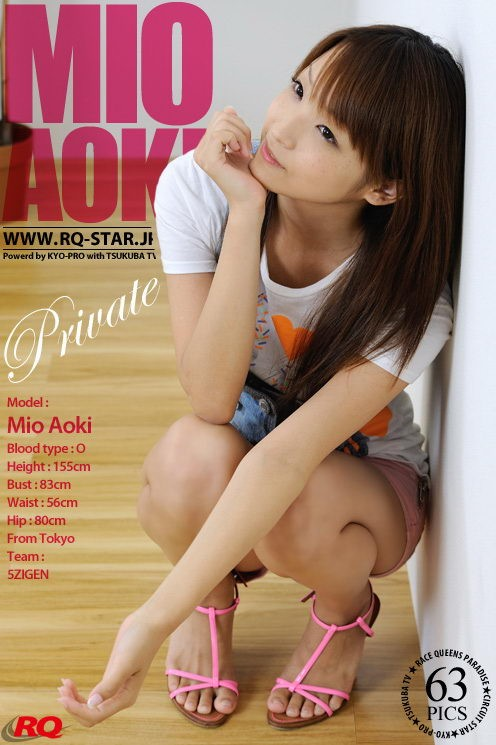 Mio Aoki - `Private` - for RQ-STAR