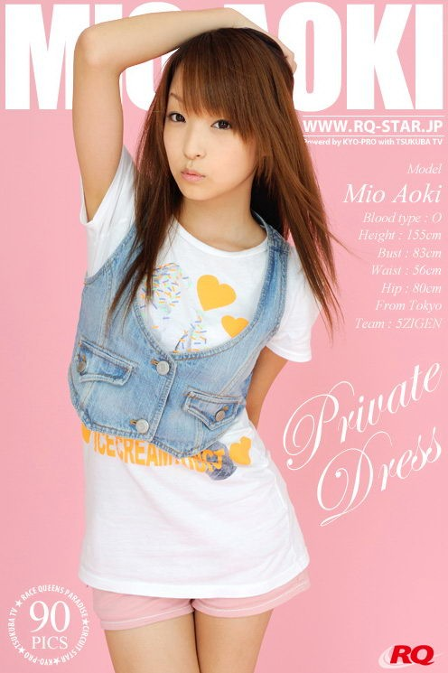 Mio Aoki - `Private Dress` - for RQ-STAR