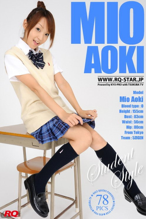 Mio Aoki - `Student Style` - for RQ-STAR