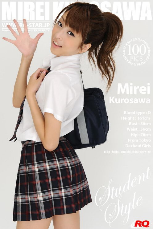 Mirei Kurosawa - `Student Style [2009-10-05]` - for RQ-STAR