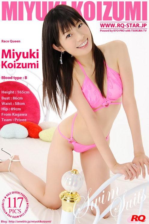 Miyuki Koizumi - `Swim Suits` - for RQ-STAR