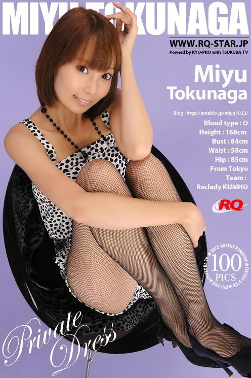 Miyu Tokunaga - `Private Dress` - for RQ-STAR