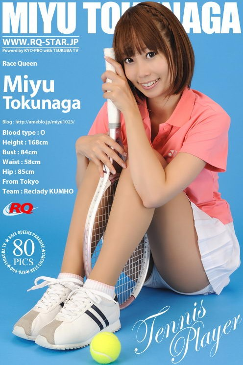 Miyu Tokunaga - `Tennis Player` - for RQ-STAR