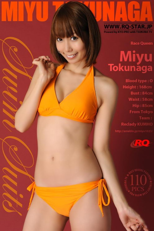 Miyu Tokunaga in Swim Suits gallery from RQ-STAR