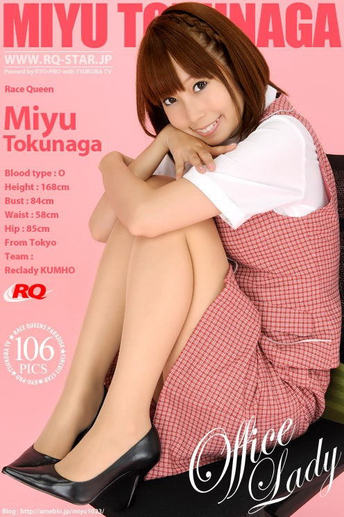 Miyu Tokunaga - `Office Lady` - for RQ-STAR