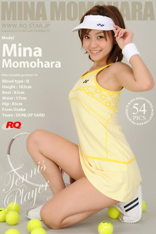 Mina Momohara - `00221 - Tennis Player` - for RQ-STAR