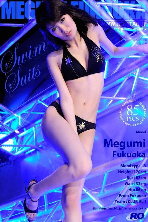 Megumi Fukuoka - `Swim Suits` - for RQ-STAR