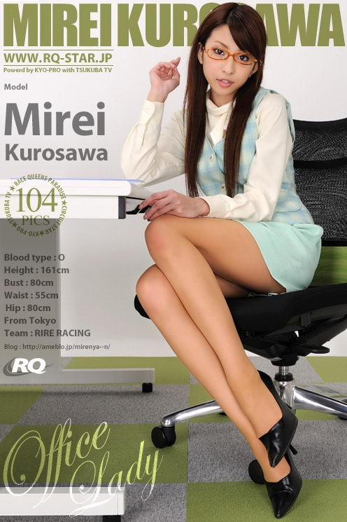 Mirei Kurosawa - `Office Lady [2010-05-28]` - for RQ-STAR