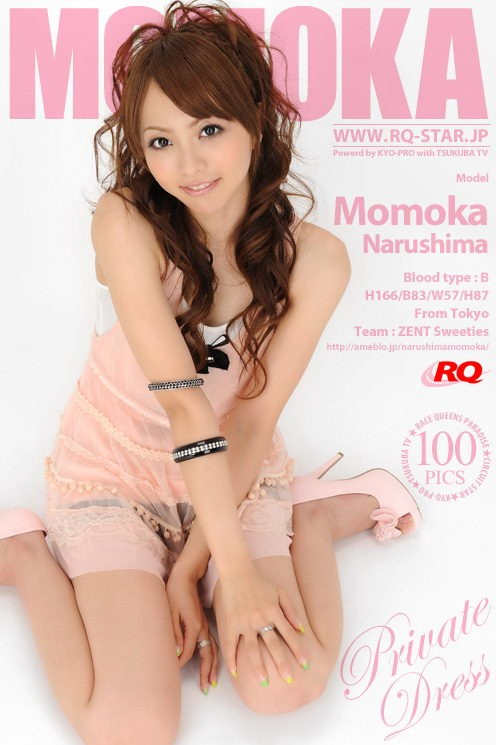 Momoka Narushima - `Private Dress` - for RQ-STAR