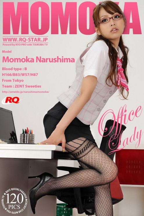 Momoka Narushima - `Office Lady` - for RQ-STAR