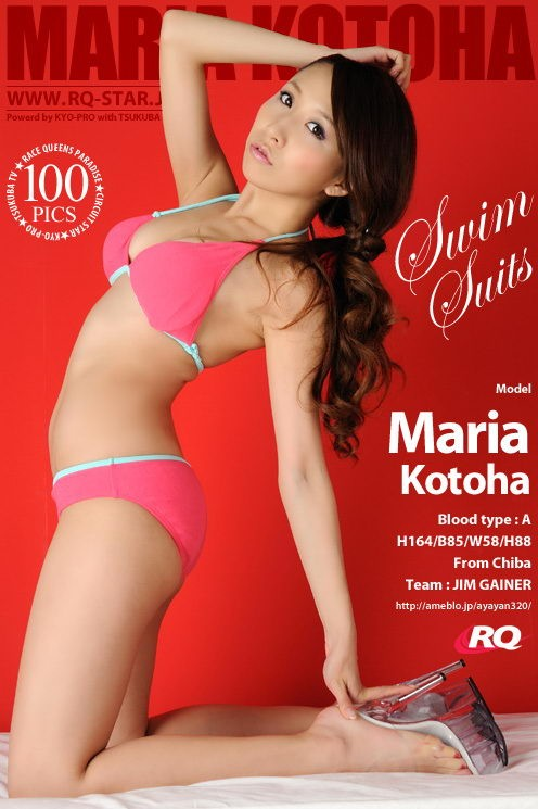 Maria Kotoha - `328 - Swim Suits` - for RQ-STAR