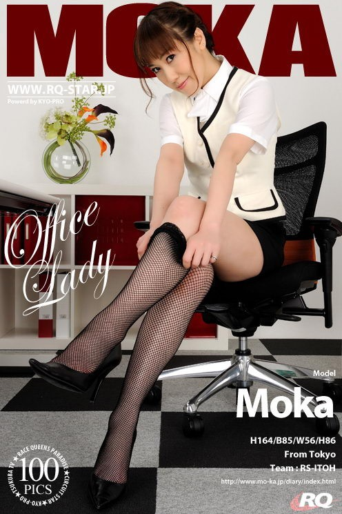 Moka - `Office Lady` - for RQ-STAR
