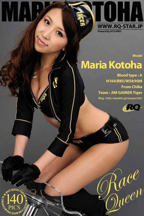 Maria Kotoha - `337 - Race Queen` - for RQ-STAR