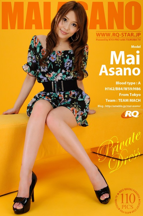 Mai Asano - `Private Dress` - for RQ-STAR