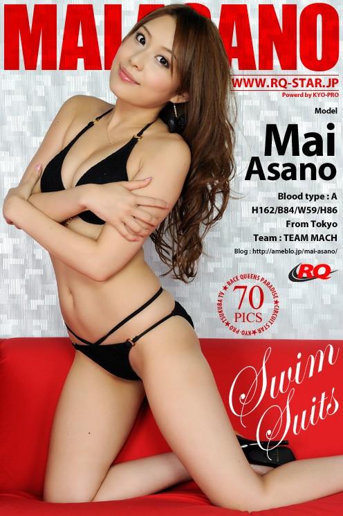 Mai Asano - `Swim Suits` - for RQ-STAR