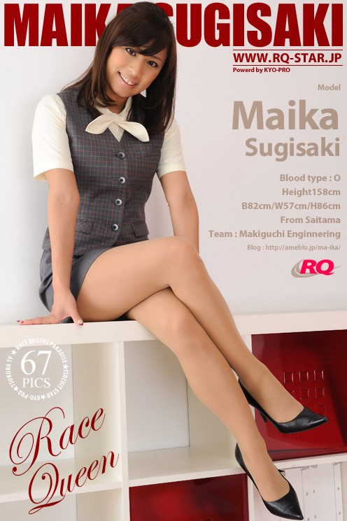 Maika Sugisaki - `Race Queen` - for RQ-STAR