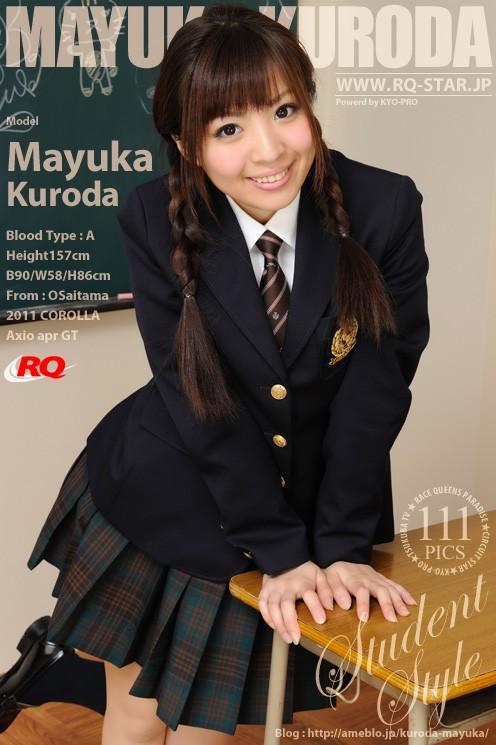 Mayuka Kuroda - `Student Style` - for RQ-STAR